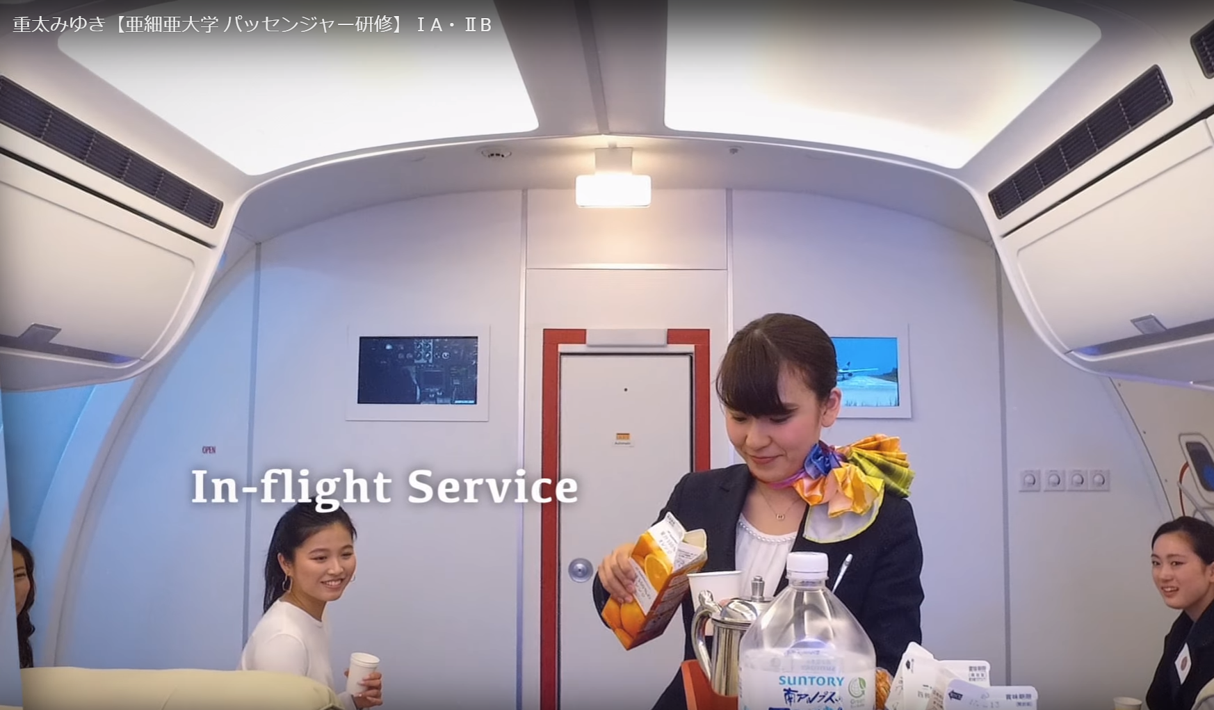 grooming for cabin crew Before you do anything about becoming an airline flight attendant, recognize that the first secret of any human interaction is that first impressions count.
