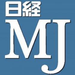 日経MJ 2017年8月21日に紹介されました