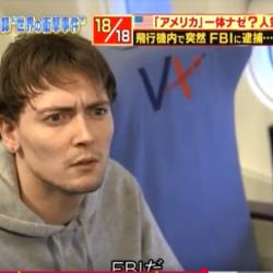 テレビ東京「ありえへん世界」2017年12月26日放送
