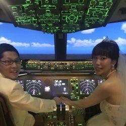 カップル限定♡ 二人だけの特別なフライト