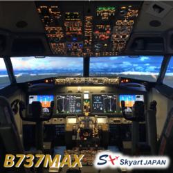 【先行告知】B737MAX運用始めました‼︎