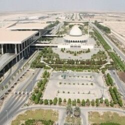 世界で一番広い空港